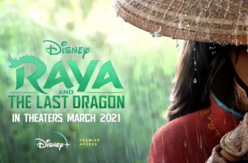 迪士尼将在Disney+和院线同日上映全新动画《寻龙传说》