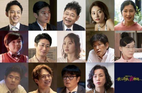 日剧《世界奇妙物语》同名衍生作新剧已经确定于3月5日开播