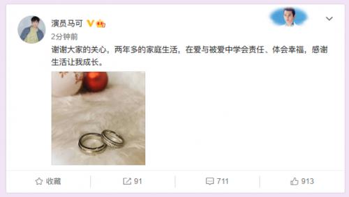 隐婚两年!演员凯尔发布了一份官方声明:感谢家庭生活让我成长