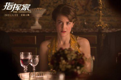 电影《指挥家》国内定档1月22日 荷兰导演玛利亚·彼特斯执导