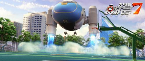 《赛尔号大电影7:疯狂机器城》今日上映 全年龄段影迷力荐