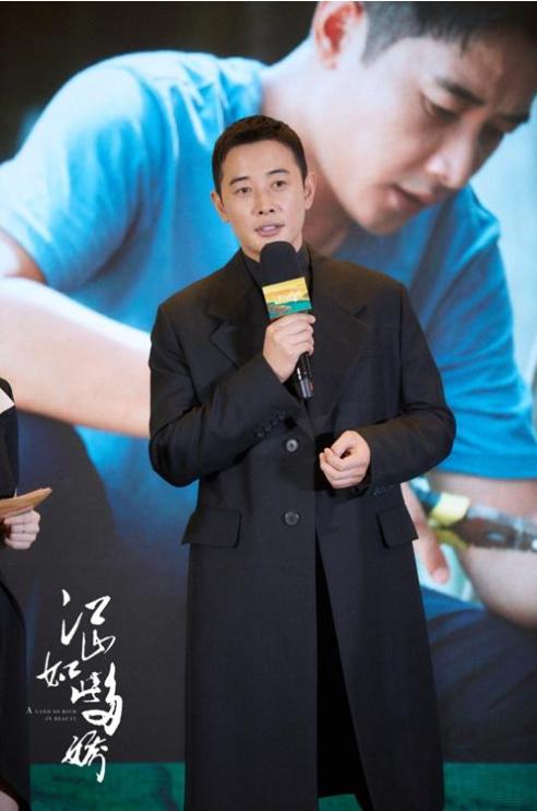 脱贫攻坚题材电视剧《江山如此多娇》开播发布会在北京举行