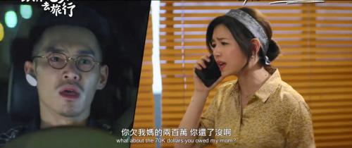 爱情喜剧电影《跟你老婆去旅行》将于2月10日在中国台湾上映