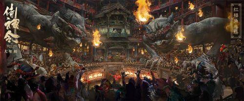"""电影《侍神令》发布""""妖域奇境""""场景海报 将于2月12日全国上映"""
