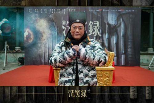 电影《新洗冤录》开机 阮健恒执导,欧阳震华邵芸主演