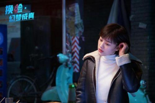"""电影《换脸》系列电影将于1月13日""""焕新""""登陆爱奇艺"""
