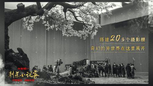 电影《刺杀小说家》视觉效果的全面分析吴京参观班被视觉效果技术震惊了
