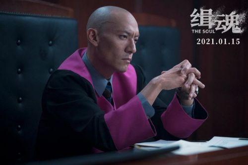 电影《缉魂》1月15日上映 张震张钧甯面临生死难题惹观众落泪