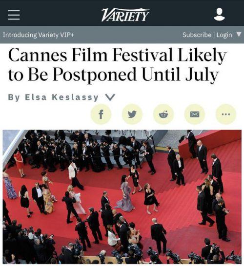 戛纳电影节不会取消 本月末公布是否延期举行