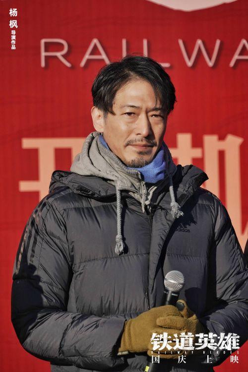 电影《铁道英雄》北京开机 杨枫执导,张涵予范伟魏晨主演