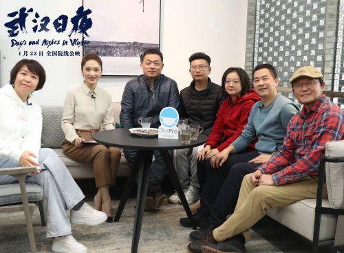 电影《武汉日夜》《战地摄影公司》1月22日在全国范围内集结上映