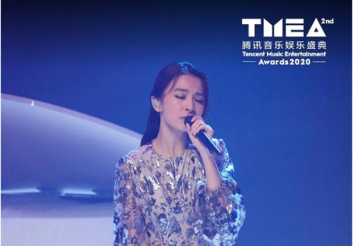 田馥甄开年首唱献给第二届TMEA腾讯音乐娱乐盛典