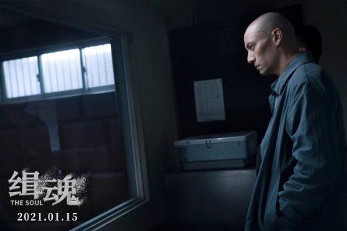 """电影《缉魂》曝""""温情抚摸""""版海报 将于1月15日全国上映"""