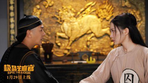 电影《极品芝麻官》明日上映 陈浩民胡然张璇主演