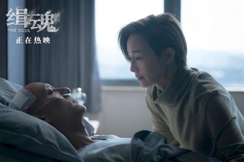 """电影《缉魂》全国热映 张震张钧甯演绎""""遗憾之痛"""""""