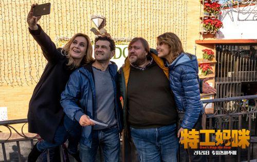 意大利合家欢电影《特工妈咪》国内定档 老妈为友谊疯狂搞事情