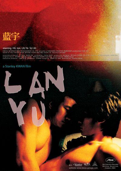 电影《蓝宇》修复版将在台湾重映 关锦鹏导演,胡军刘烨主演