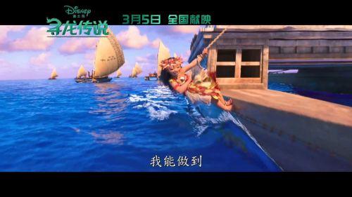 动画电影《寻龙传说》中国独家预告发布 多位迪士尼女主现身