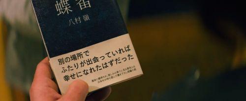 电影《鸠之击退法》定档8月27日上映 藤原龙也土屋太凤等主演