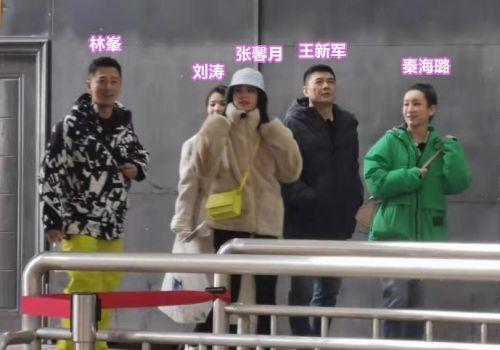 《妻子的浪漫旅行5》路透照曝光 秦海璐携夫上阵,刘涛形单影只