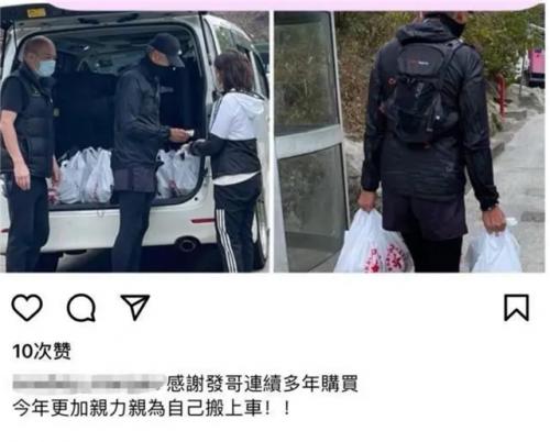 """台湾媒体曝光周润发裸捐56亿身家 他姐姐称赞他的决定是""""光宗耀祖"""""""