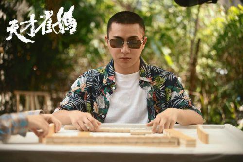 电影《天才雀妈》定档2月9日爱奇艺上映