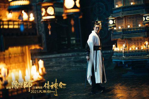 陈伟霆献唱《侍神令》主题曲《侍约》与陈坤因一念之差兄弟成宿敌