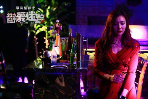 """惊悚电影《错爱迷踪》将于3月5日上映 打造""""身临其境的惊悚""""视听"""