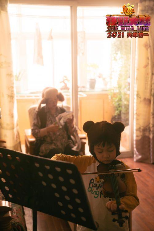 爱就在身边 陪你过大年 《熊出没·狂野大陆》曝真人短片《奶奶的熊》