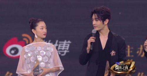 黄晓明周冬雨获2020新浪微博之夜年度影响力演员
