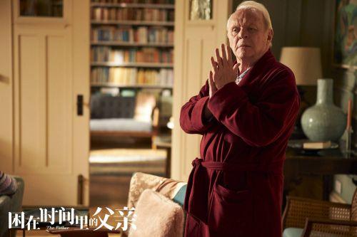 电影《困在时间里的父亲》获得第93届奥斯卡金像奖6项提名