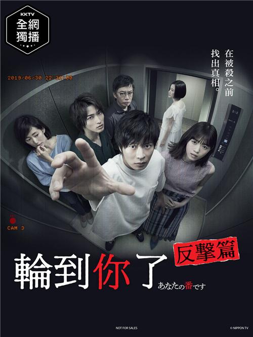 人气日剧《轮到你了》将拍电影版,原田知世、田中圭回归出演