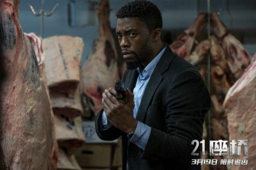 """好莱坞警匪动作电影《21座桥》中国定档 """"黑豹""""高燃追凶"""