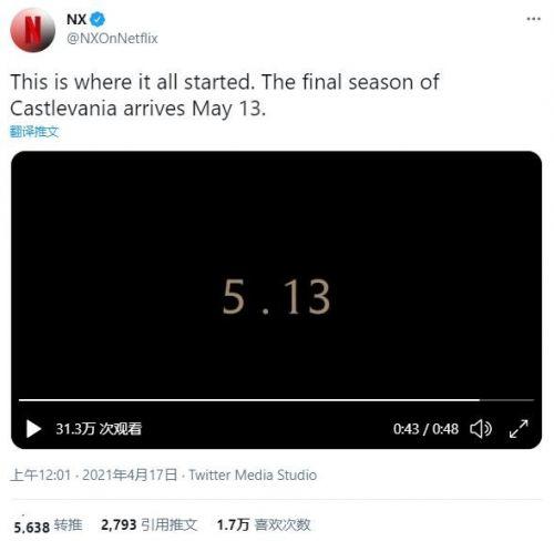 Netflix动画剧集《恶魔城》第四季(最终季)将于5月13日首播