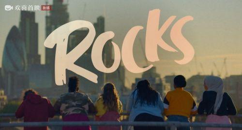 电影《岩石》上线 曾获第74届英国电影学院奖8项提名
