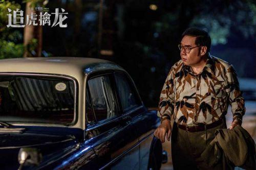 """犯罪剧情电影《追虎擒龙》定""""五一档"""" 最强天团震撼来袭"""
