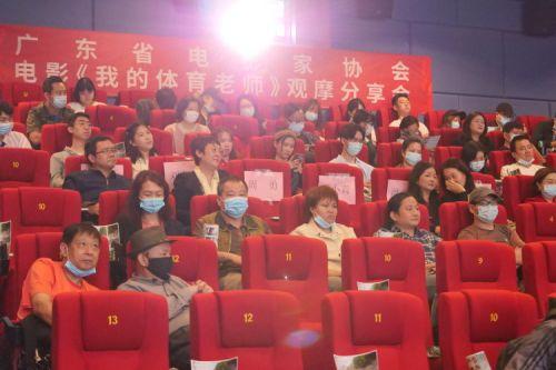 广东省电影家协会百余专家观看《我的体育老师》,13000名群众演员参加了射击,广东群星影视传媒集团、                    <ul><li><h2><a href=