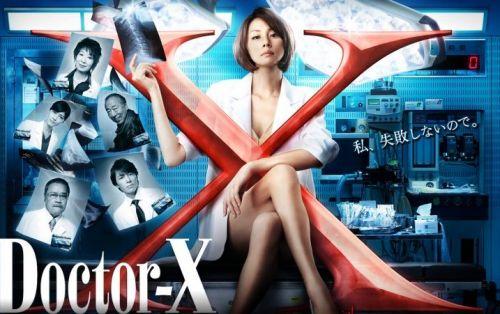 10年经典日剧《Doctor-X~外科医》推新 第7季10月开播