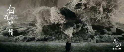 """电影《白蛇传·情》传承经典 创新形式活化""""非遗"""""""