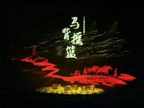 电影《马背摇篮》即将开拍 时代造就的艺术家桂莹