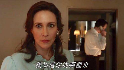 惊悚电影《招魂3》北美定档6月4日,同时上线HBO Max
