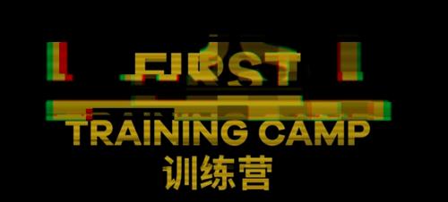 第15届FIRST青年影展训练营导师顾问阵容官宣