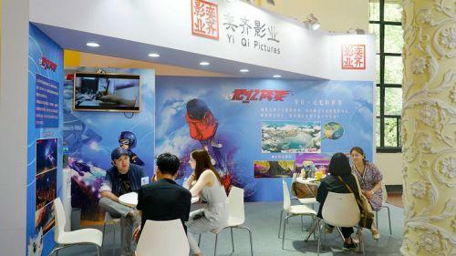 """动画电影《记忆修复》亮相第24届上海国际电影节""""电影市场"""""""