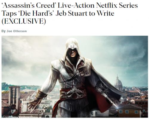 Netflix将打造《刺客信条》真人剧集 《虎胆龙威》编剧加盟