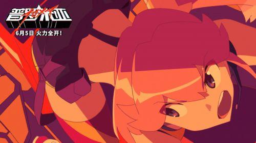 日本动画电影《普罗米亚》明日公映 曝正片片段揭八大看点