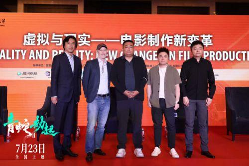 """《白蛇2:青蛇劫起》导演出席上影节论坛 """"水漫金山""""制作揭秘"""