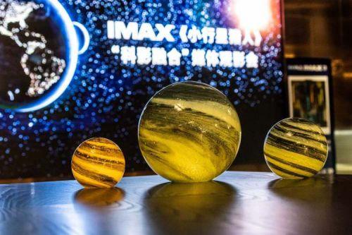 "IMAX科教影片《小行星猎人》""科影融合""媒体观影会在上影节举行"