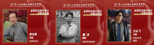第二十四届上海国际电影节展映开票,看这40+部电影绝不踩雷!