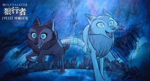 挪威歌手AURORA献唱动画电影《狼行者》主题曲MV