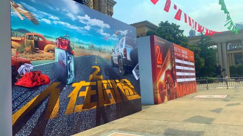 电影《人在囧途2》亮相上海国际电影节,备受网友关注